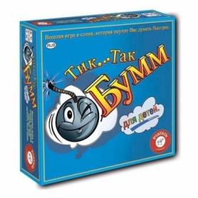 Игра настольная Тик Так Бумм для детей