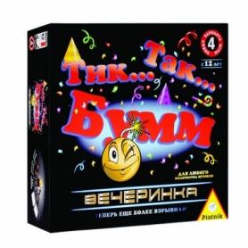 Игра настольная Тик Так Бумм-Вечеринка