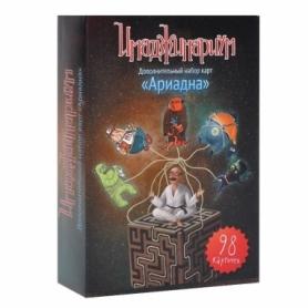 Игра настольная Имаджинариум. Дополнительный набор «Ариадна»