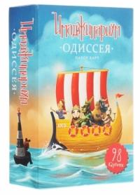 Игра настольная Имаджинариум. Дополнительный набор «Одиссея»