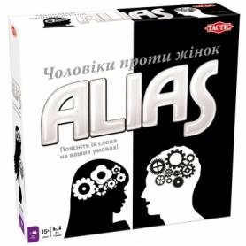 Игра настольная Аліас. Чоловіки проти жінок (укр)