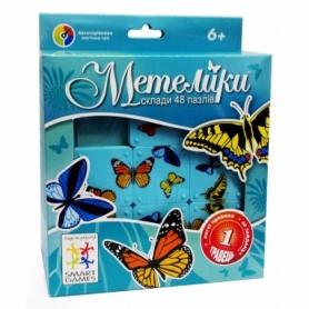 Игра настольная Бабочки (Метелики)