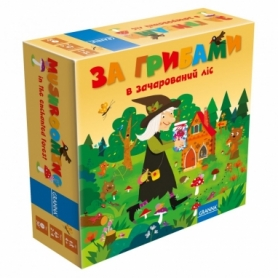 Игра настольная За грибами в чарівний ліс