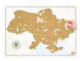 Скретч карта Украины UFT Scratch Map Ukraine (uftmapua)