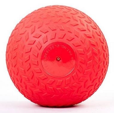 Мяч набивной слэмбол для кроссфита рифленый Record Slam Ball FI-5729-2, 2 кг