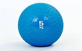 Мяч набивной слэмбол для кроссфита рифленый Record Slam Ball FI-5729-2, 5 кг