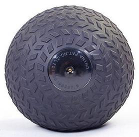 Мяч набивной слэмбол для кроссфита рифленый Record Slam Ball FI-5729-2, 7 кг