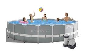 Бассейн каркасный Intex 26732 с фильтрующим-насосом и аксессуарами, 549х122 см