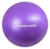 Мяч для фитнеса (фитбол) Profi MS 1578-2 - 85 см, фиолетовый