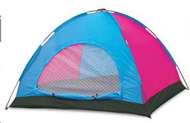 Палатка трехместная Mountain Outdoor (ZLT) SY-013