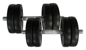 Гантели наборные композитные Newt Rock Pro-R 2 шт по 11,5 кг