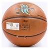 Мяч баскетбольный Spalding 74414 Cyclone PU №7 (SP74414) - Фото №2