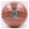 Мяч баскетбольный Spalding 74414 Cyclone PU №7 (SP74414) - Фото №5