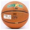 Мяч баскетбольный Spalding 74413 Storm PU № 7 (SP74413) - Фото №2