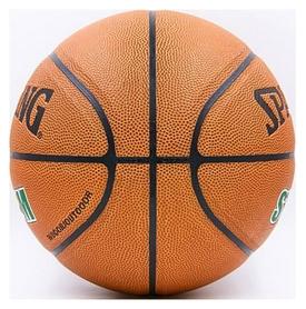 Мяч баскетбольный Spalding 74413 Storm PU № 7 (SP74413) - Фото №3