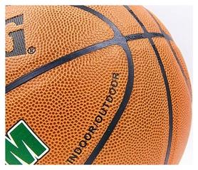 Мяч баскетбольный Spalding 74413 Storm PU № 7 (SP74413) - Фото №4