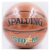 Мяч баскетбольный Spalding 74413 Storm PU № 7 (SP74413) - Фото №5