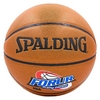 Мяч баскетбольный Spalding 74412 Slam PU № 7 (SP74412)