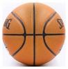 Мяч баскетбольный Spalding 74412 Slam PU № 7 (SP74412) - Фото №2