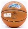 Мяч баскетбольный Spalding 74412 Slam PU № 7 (SP74412) - Фото №3