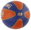 Мяч баскетбольный Spalding 74154 Forur PU № 7 (SP74154) - Фото №2