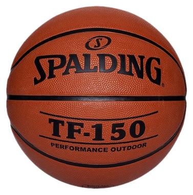 Мяч баскетбольный №5 Spalding TF-150 Perform (73955Z)