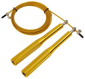 Скакалка скоростная Pro Supra CM-J601-GLD, золотая