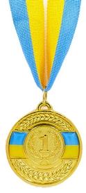 Медаль спортивная Ukraine C-6865-1, золотая