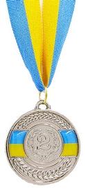 Медаль спортивная Ukraine C-6865-2, серебряная