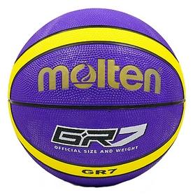 Мяч баскетбольный Molten GR7 № 7 BGR7-VY-SH, фиолетовый