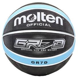 Мяч баскетбольный Molten №7 BGRX7D-KLB