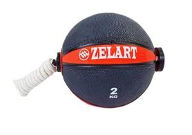 Мяч медицинский (медбол) с веревкой Zelart Medicine Ball FI-5709-2, 2 кг
