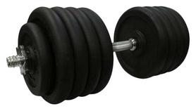Гантель наборная стальная Newt Home 46 кг (TI-968-745-46-1)