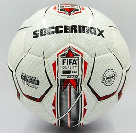 Мяч футбольный SoccerMax FIFA FB-0175