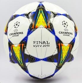 Мяч футбольный Star Champions League Final Kyiv, бело-серый, №4