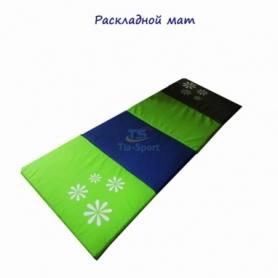 Мат дизайнерский складной Тia-Sport (sm-0117), 250-100-5 см