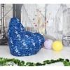 Кресло груша Оксфорд ХХL - Фото №9