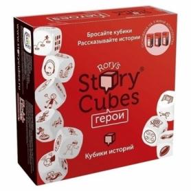 Игра настольная Кубики Историй Rory's Story Cubes: Герои