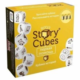 Игра настольная Кубики Историй Rory's Story Cubes: Первая помощь
