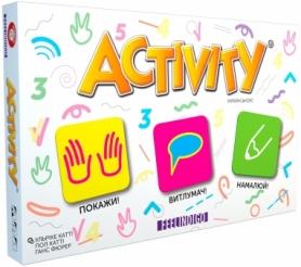 Игра настольная Актівіті українською (Activity UA)