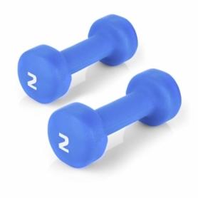 Гантели для фитнеса Spokey Shape IV (920895), 2 шт по 2 кг