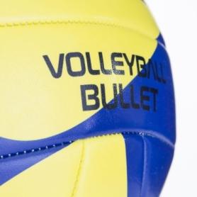 Мяч волейбольный Spokey Volleyball Bullet 920109 - Фото №4