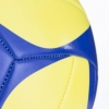 Мяч волейбольный Spokey Volleyball Bullet 920109 - Фото №5