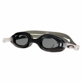 Очки для плавания детские Spokey Seal (84082), серые