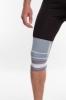 Бандаж спортивный для колена Spokey Segro 830455 - Фото №2