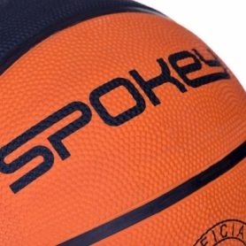 Мяч баскетбольный Spokey DUNK №7 921078 - Фото №3