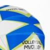 Мяч волейбольный Spokey MVolley - Фото №4