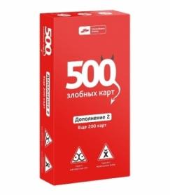 Игра настольная 500 Злобных карт. Дополнение. Набор Красный