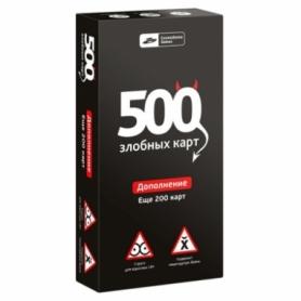 Игра настольная 500 Злобных карт. Дополнение. Набор Чёрный