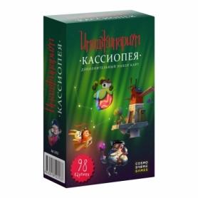 Игра настольная Имаджинариум. Дополнительный набор «Кассиопея»